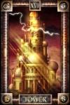 Карта Башня