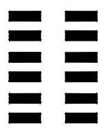 гексаграмма 2