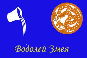 Финансовый гороскоп Змеи на 2018 год